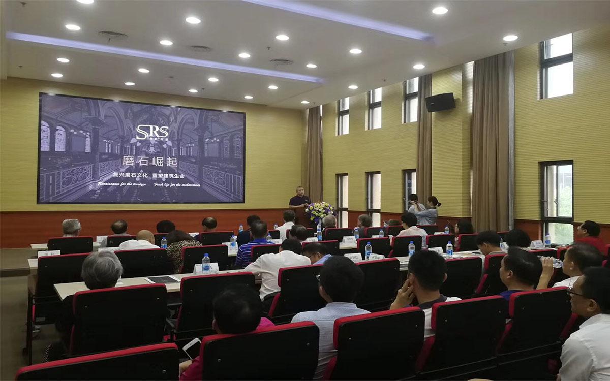 火狐体育开户网址参与上海建筑循环经济信息交流对接活动