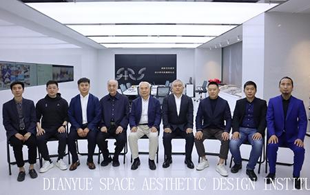 火狐体育开户网址空间美学设计研究院正式开幕