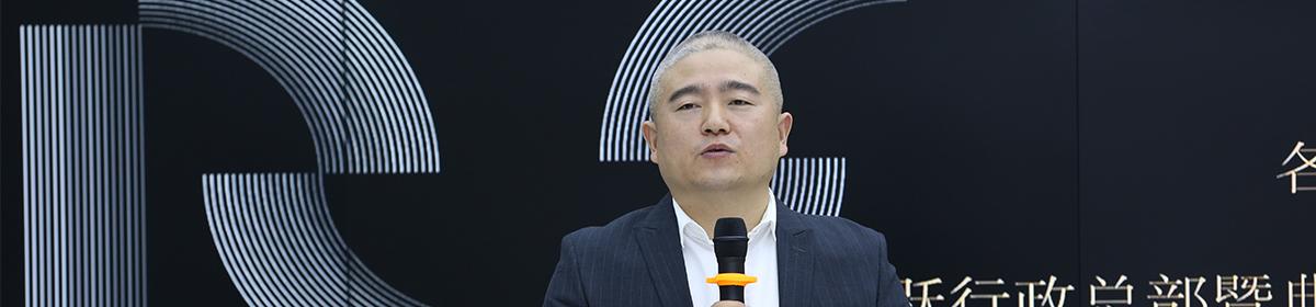 火狐体育开户网址参加2018年地坪高峰论坛